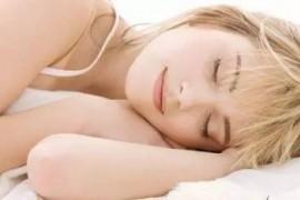 你的年龄应该睡多久?你睡足了吗?