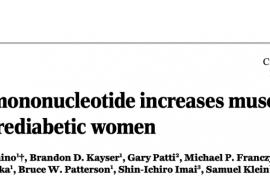 """再次封神!""""长寿药""""NMN再获临床验证:可增强胰岛素敏感性,前景可期"""